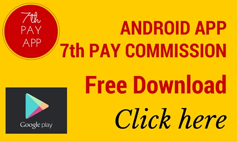 7th Pay Commission APP