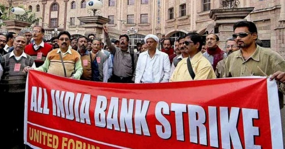 Two Days Bank Strike in March 2021