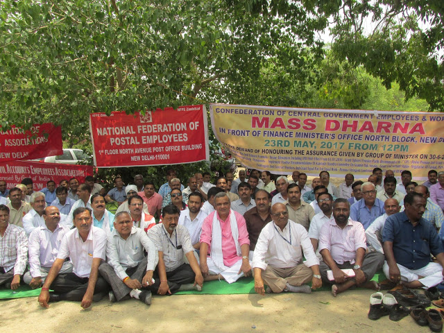 Mass Dharna in Front of Finance Minister's Office a resounding success