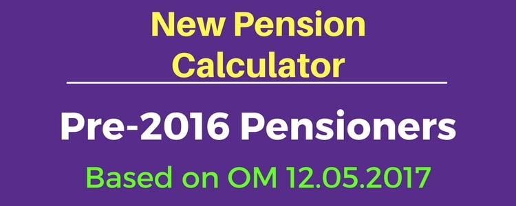 Pre-2016 Pensioners Calculator