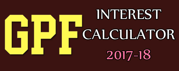 GPF Interest Calculator