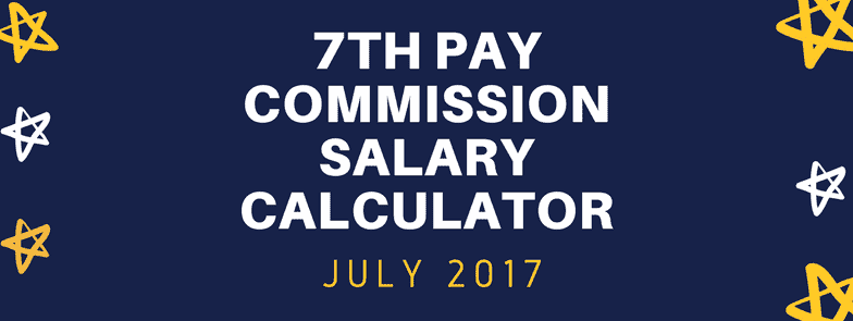 7th Pay Commission Salary Calculator