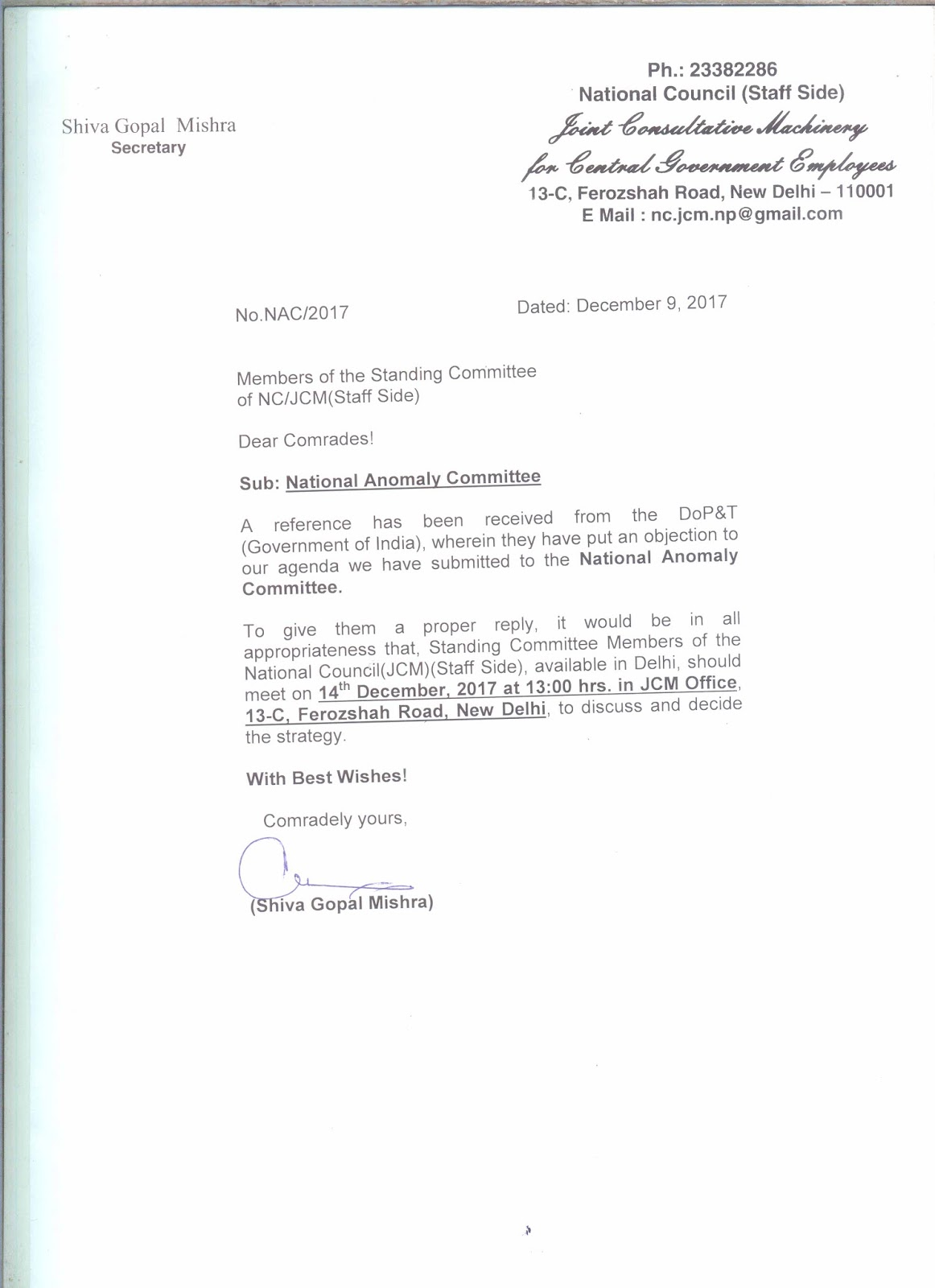 National Anomaly Committee NCJCM Meeting On 14th December 2017