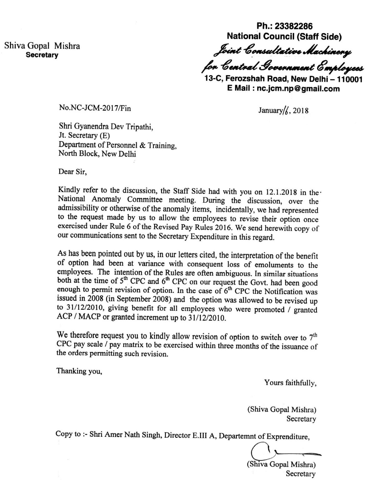 NCJCM Letter