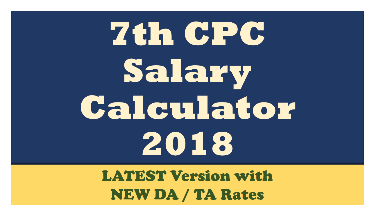 7th CPC salary calculator