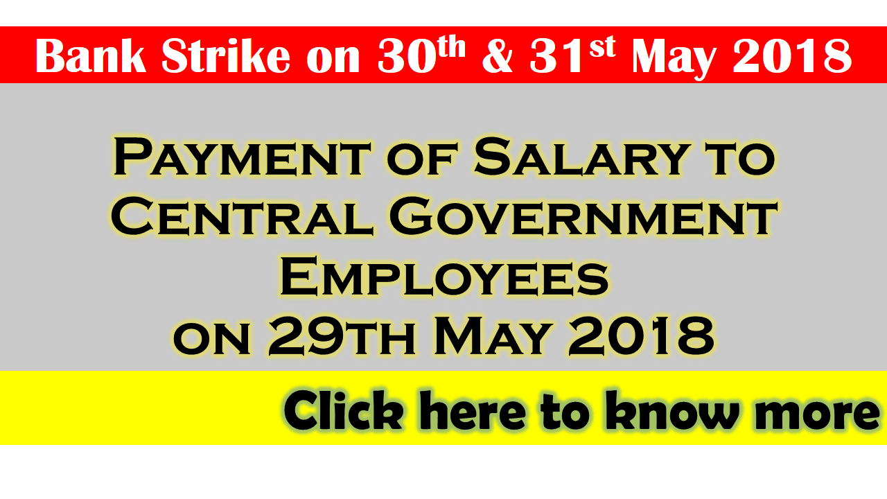 Salary to Central Government Employees