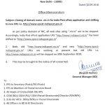 New website address for India Post ePost application