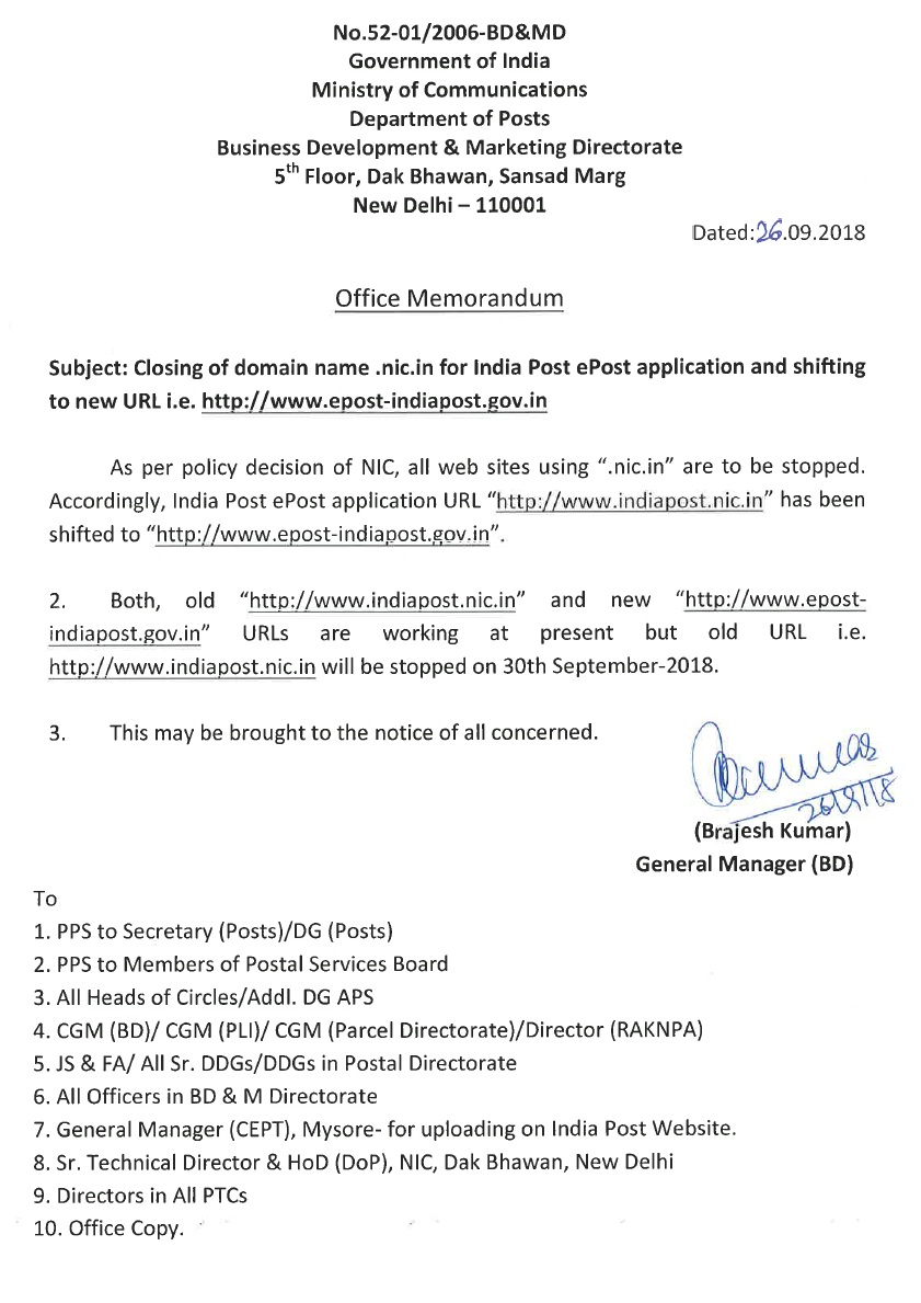 URL-DoP-e-post-application-26-09-18