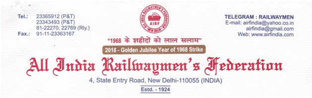 Manual Pass to Railway Employees