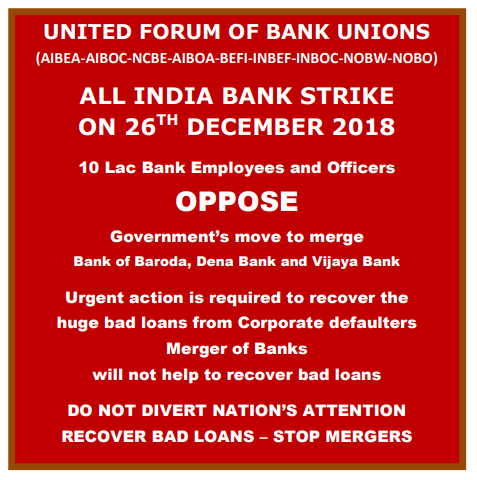 Bank_Strike