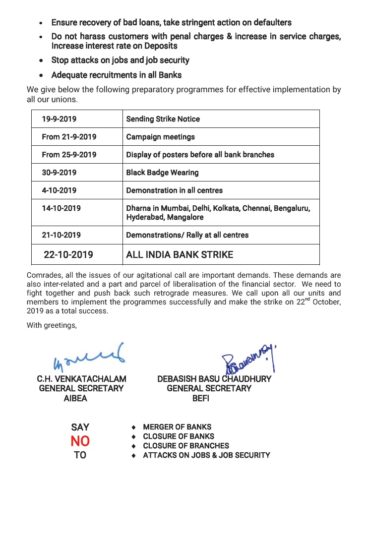 Bank Strike Letter
