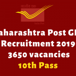 Maharashtra Post GDS Recruitment 2019