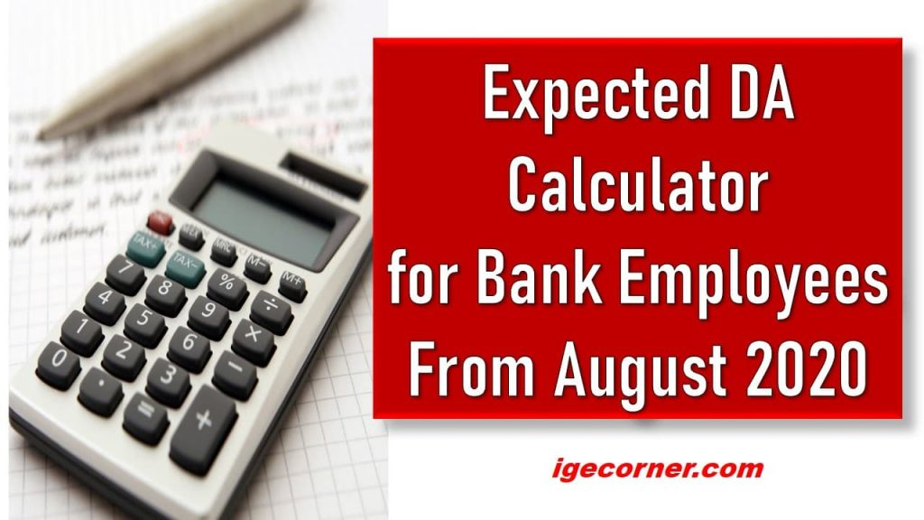 Expected DA for Bankers from Aug 2020