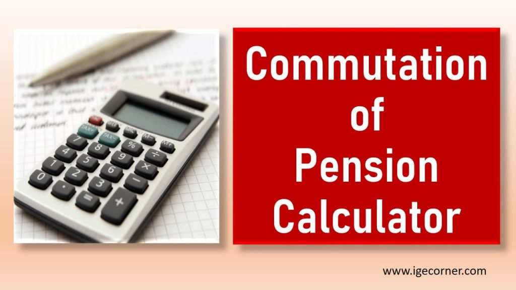Commutation of pension calculator