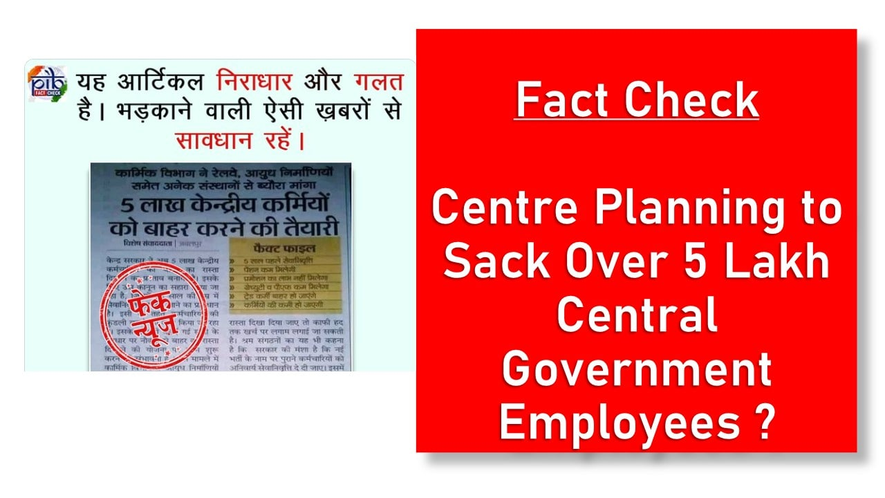 Sack Over 5 Lakh Government Employees