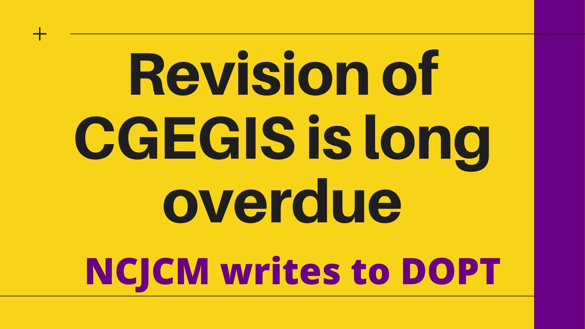 Revision of CGEGIS is long overdue