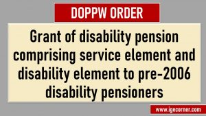 service element and disability element to pre-2006 disability pensioners