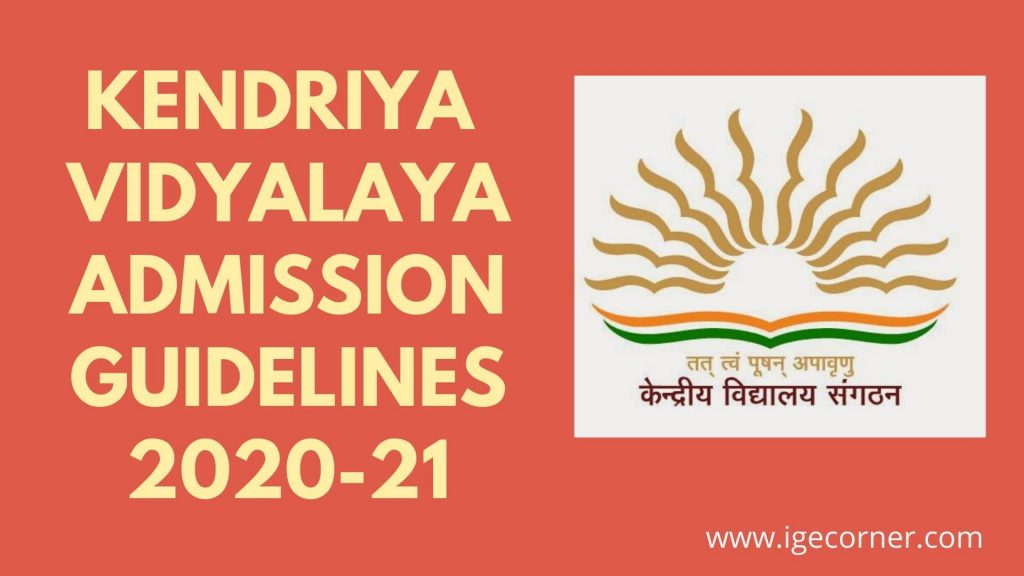 KV Admission 2020-21 for Class 10 and 12