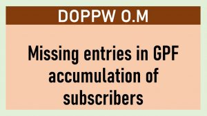 Missing entries in GPF accumulation of subscribers