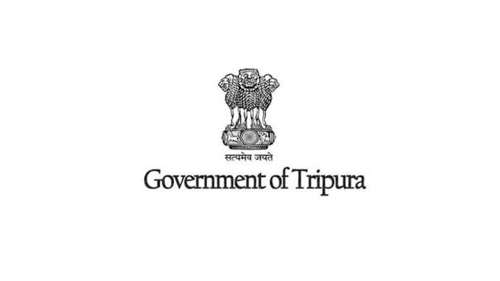 Tripura Annual Increment