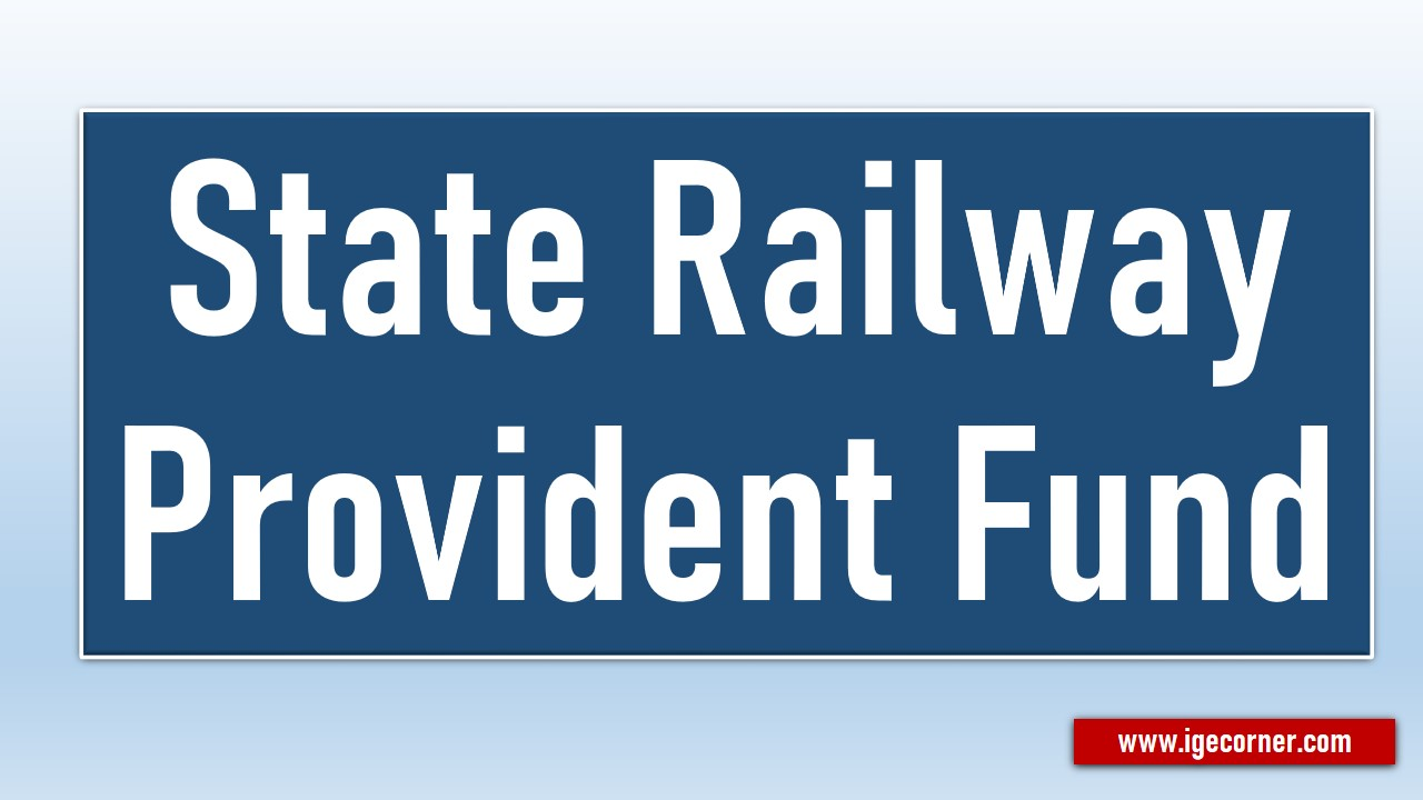 State Railway Provident Fund interest rate from October to December 2020