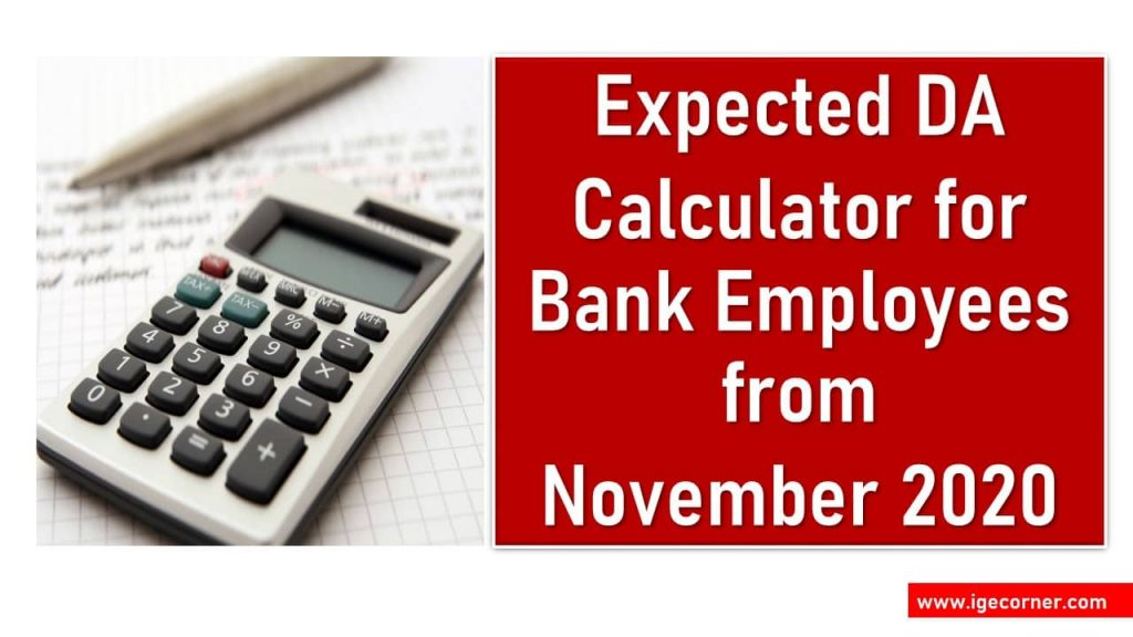 Expected DA for Bankers from Nov 2020