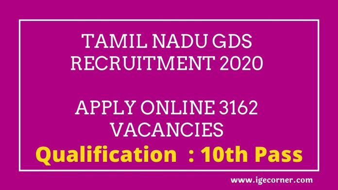 GDS Recruitment 2020 Tamilnadu