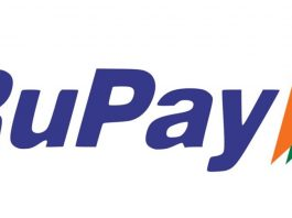 Pre-Loaded Rupay Cards for Government Servants
