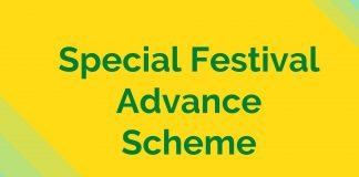 Special Festival Package for gds