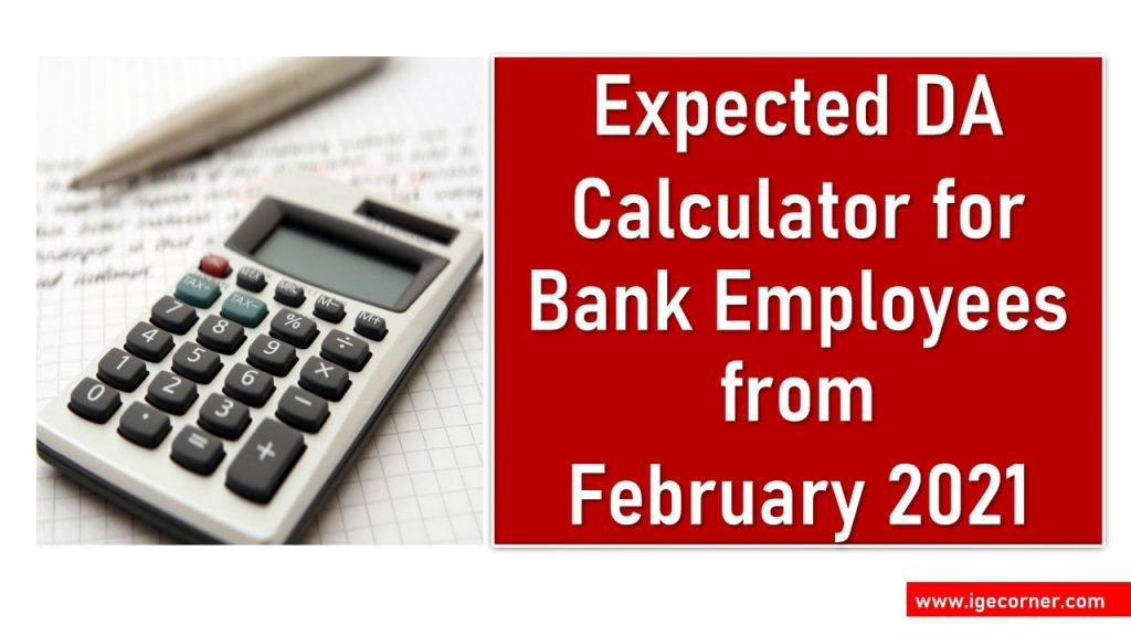 Expected DA for Bankers from Feb 2021