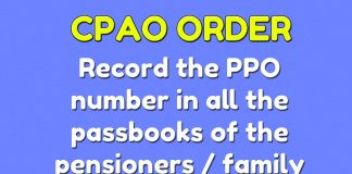CPAO PPO Passbook