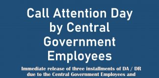 Call Attention Day by Central Government Employees