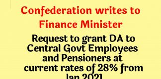 DA to Central Government Employees