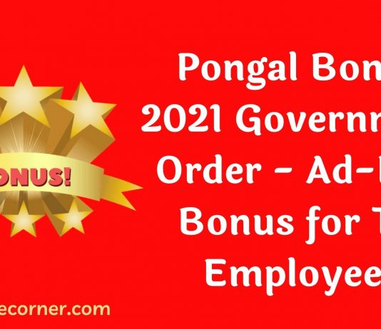 Pongal Bonus 2021 Government Order