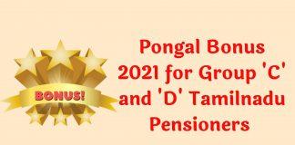 Pongal Bonus 2021