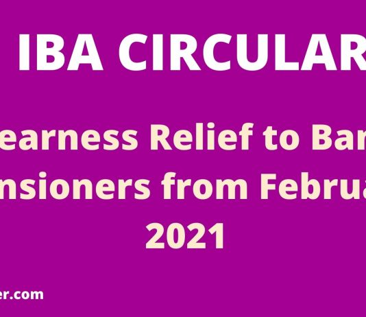 Dearness Relief to Bank Pensioners from February 2021