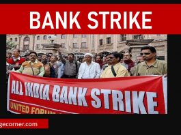 Bank Strike on 15th & 16 March 2021