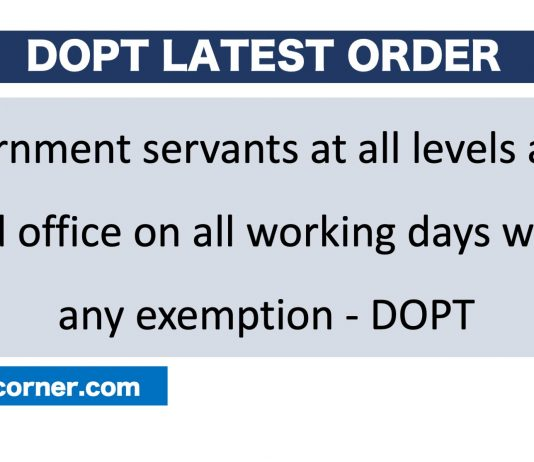 Government Employees to attend office on all working day