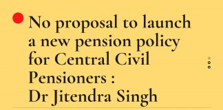 new pension policy for Central Civil Pensioners