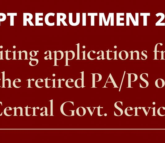 DOPT Recruitment 2021