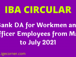 Bank DA for Workmen and Officer Employees from May to July 202