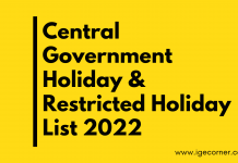 Central Government Offices Holiday List 2022