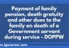 family pension, death gratuity