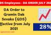 DA for GDS Employees 2021