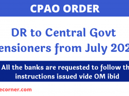 DR to Central Govt Pensioners from July 2021