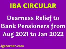 Dearness Relief to Bank Pensioners