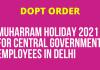 Muharram Holiday 2021