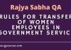 transfer of Women Employees