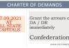 arrears of DA