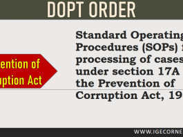 section 17A of the Prevention of Corruption Act